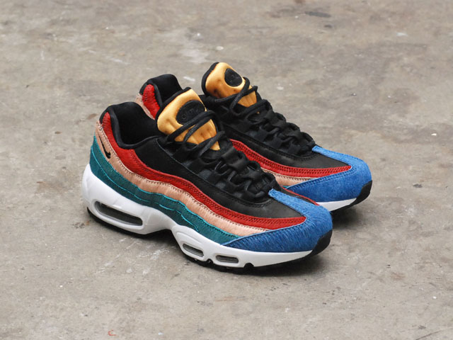 nike air max 95 multicolor kopen